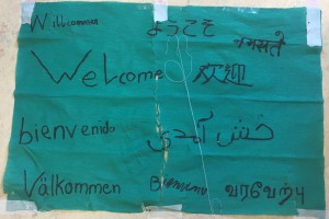 My 10 year old students made this wlcome mat reflecting their languages for this year's PYP exhibition.